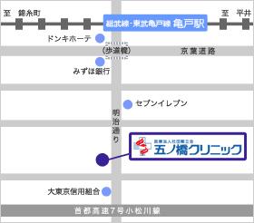 医療法人社団順立会 五ノ橋クリニック
